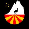 Cruz del Sur (Bariloche - Río Negro)